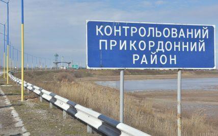 Окупаційна влада Криму заявила про першу смерть від коронавірусу на півострові