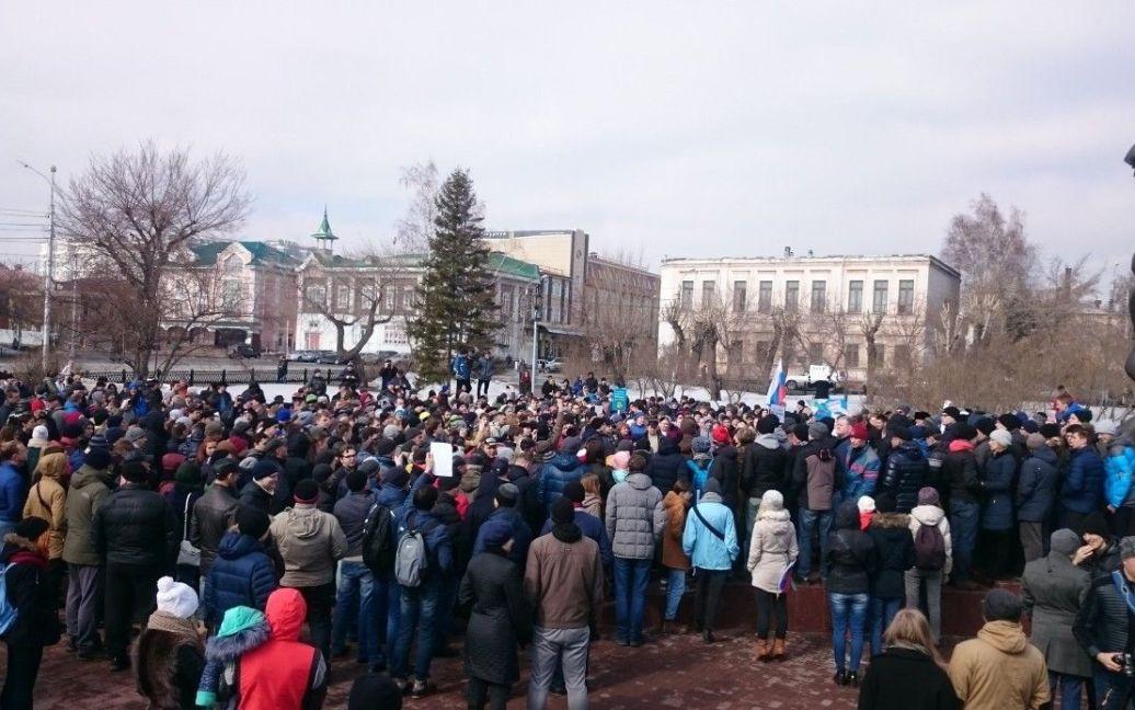 © Twitter/Команда Навального