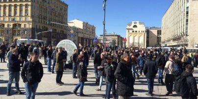 """""""Димон ответит"""": в Москве люди вышли на антикоррупционный митинг. Онлайн-трансляция"""