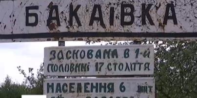 """Чернігівське село проголосило себе окремою частиною України і призначило свого """"государя"""""""