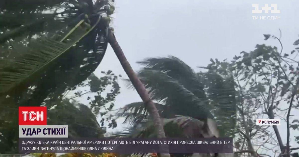 """Одразу кілька країн Центральної Америки потерпають від наслідків урагану """"Йота"""""""