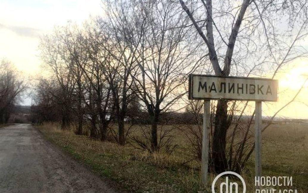 © Новости Донбасса