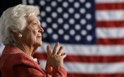 У віці 92 роки померла колишня перша леді США Барбара Буш