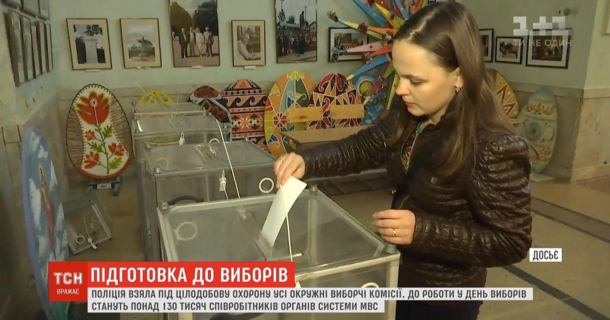 Понад тисячу офіційних спостерігачів від держав і міжнародних організацій прибули на вибори