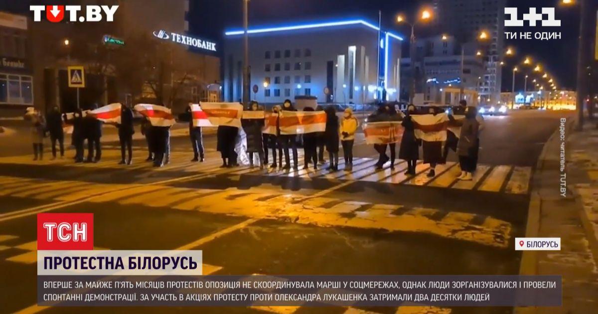 Під час недільних протестів у Білорусі затримали 20 людей
