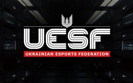 Федерація кіберспорту України: історія, досягнення та плани на майбутнє