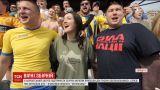 Верные сборной: более двух тысяч болельщиков прибыли в Хорватию поддержать украинскую сборную