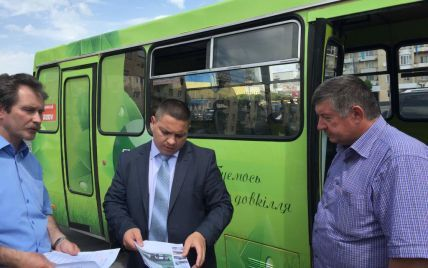 В Житомире состоялась презентация электроавтобуса