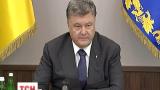 Президент Украины хочет увольнения всех заместителей экс-главы Службы безопасности Украины