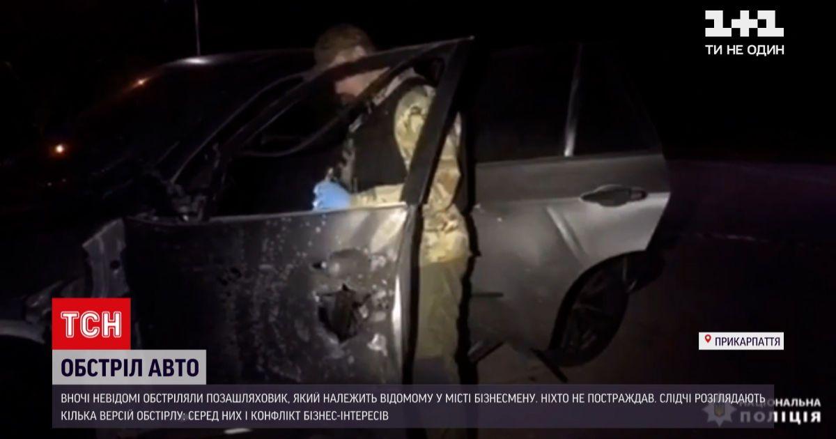 Новини України: в Івано-Франківську з протитанкового гранатомета розстріляли автомобіль