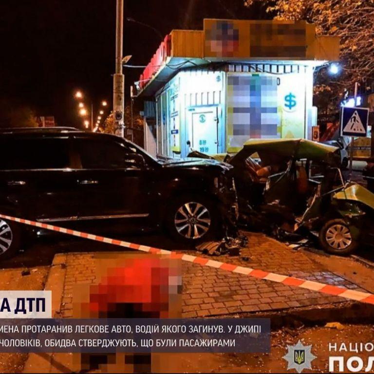 В Николаеве скандал из-за смертельной аварии: внедорожник бизнесмена протаранил легковой автомобиль