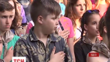 В Одессе открыли первую смену в оздоровительном лагере имени Гагарина, где отдыхают дети бойцов АТО