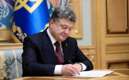 Порошенко подписал закон об образовании для воинов АТО и их детей