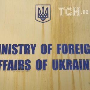 МЗС України звільнило консула у Німеччині через антисемітські висловлювання