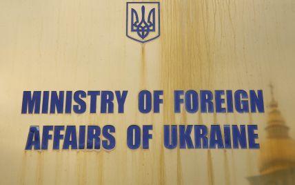 В МИД подтвердили смертельное ДТП с украинцами в России