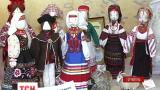 Унікальна виставка українських ляльок відкрилася у Тернополі