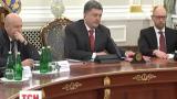 Порошенко підписав Указ про забезпечення РНБО