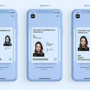 Відтепер за електронними паспортами можна проходити до державних установ