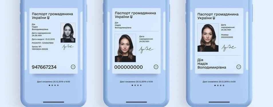 Україна стала першою у світі: Рада прирівняла цифровий паспорт до паперового