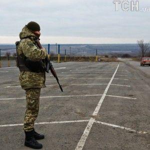 Пропуск через линию разграничения на Донбассе временно приостановлен - Госпогранслужба