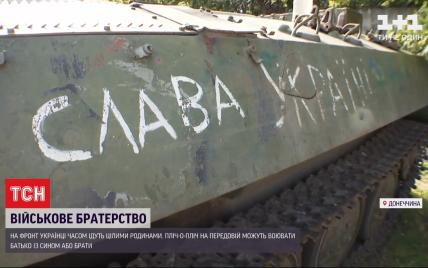 """""""Грады"""", танки и самоходные гаубицы: оккупанты стягивают технику к линии фронта в Донбассе"""