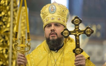 У Стамбулі підписали довгоочікуваний Томос для Православної церкви України