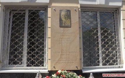 У Житомирі відкрили меморіальну дошку загиблому в авіакатастрофі в Росії президенту Качинському