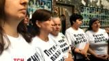 Матерів загиблих у Беслані школярів судитимуть за написи на футболках