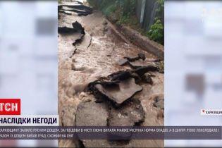 Погода в Украине: Харьковскую область залило дождем, а Днепр щедро засыпало градом