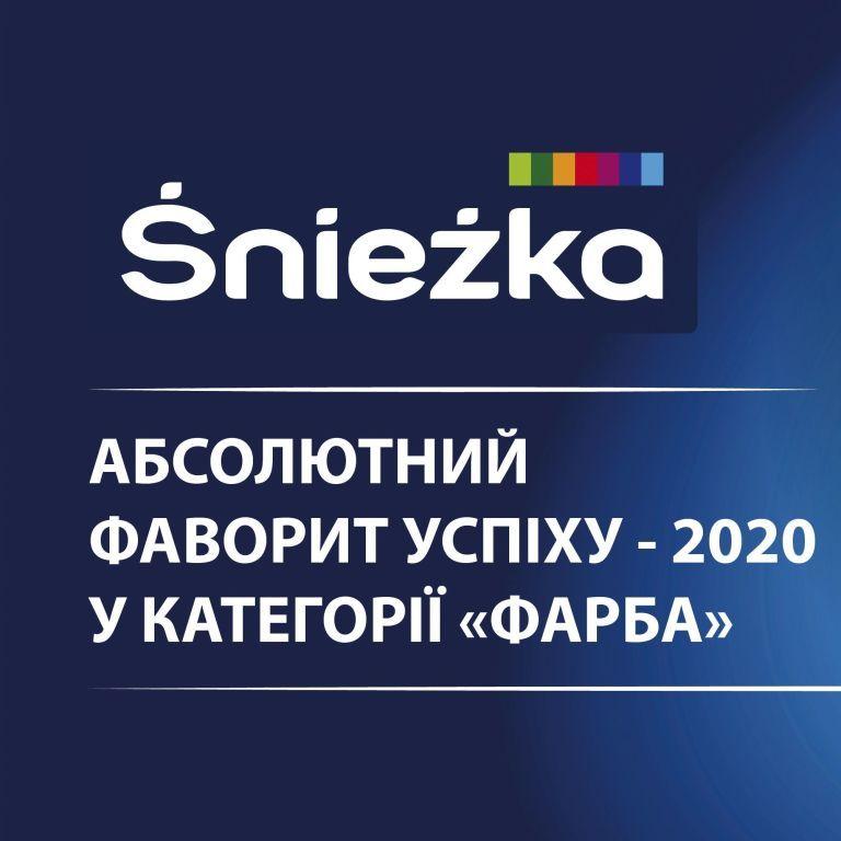 """ТМ ŚNIEŻKA получила первенство в номинации """"Краска"""" в конкурсе """"Фавориты Успеха - 2020"""""""