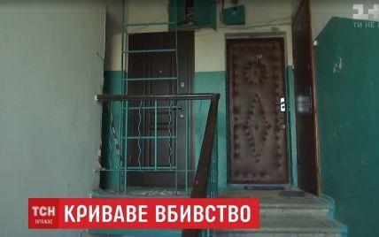 Жесточайшее тройное убийство в Киеве может объясняться каннибализмом