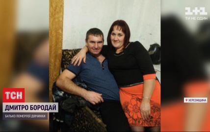 Двойная трагедия в Херсонской области: роженица умерла вместе с малышом — родственники обвиняют медиков