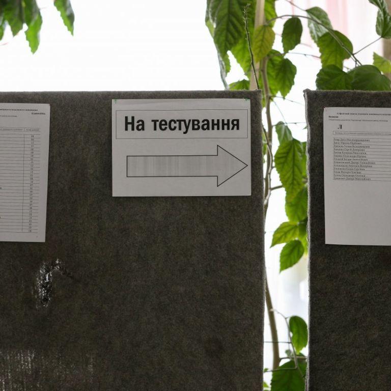 В Украине завершается основная сессия ВНО: абитуриенты сдают тест по географии
