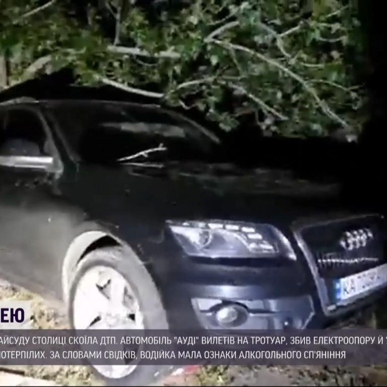 Суддю, яка влаштувала ДТП на тротуарі в Києві, можуть на рік позбавити водійських прав