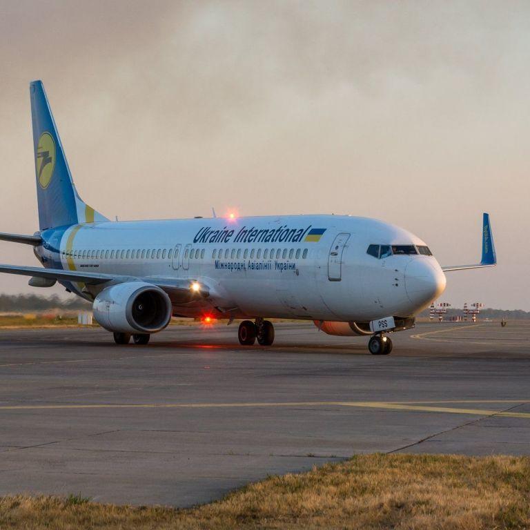 МАУ запускают пять новых рейсов