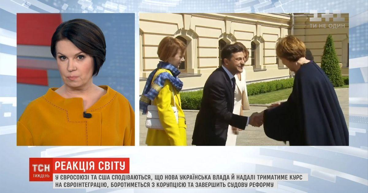 У ЄС та США сподіваються, що нова українська влада й надалі триматиме курс на євроінтеграцію