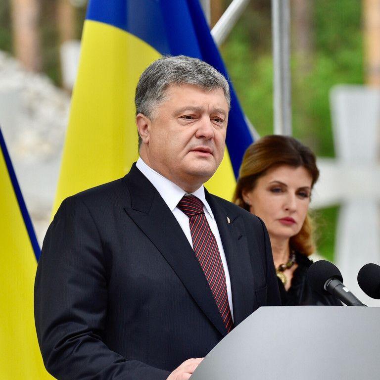 """Украинский народ способен прожить без """"подконтрольных КГБ-ФСБ соцсетей"""" - Порошенко"""