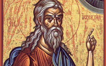 Церковне свято 3 серпня: день пам'яті святого пророка Єзекіїля та преподобного Онуфрія Печерського