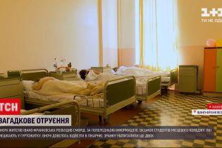 Новости Украины: как чувствуют себя студенты ивано-франковского общежитии после отравления