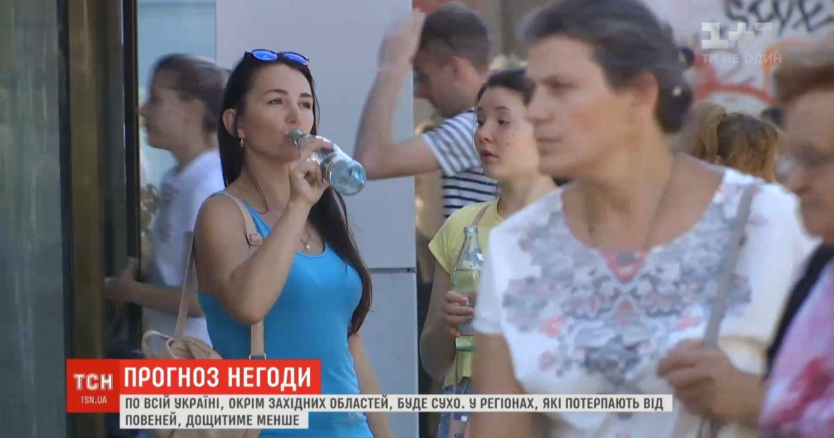 По всей Украине, кроме западных областей, будет сухо и солнечно