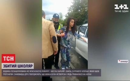 Хворіє на алкоголізм: у Вінниці водійка, яка збила 13-річного хлопця, вийшла на волю під заставу