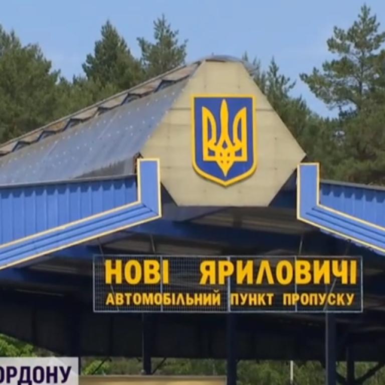 Угроза с Севера: готовится ли Украина к возможному вторжению из Беларуси