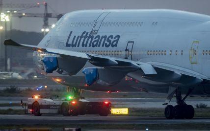 """Без """"пані та панове"""": авіакомпанія Lufthansa змінює вітання на своїх рейсах"""