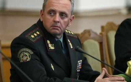 Из 700 согласилось 11: Муженко рассказал о реакции юных военных на предложение покинуть зону АТО