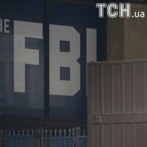 В США действия ФБР по отношению к штабу Трампа проверят на нарушения