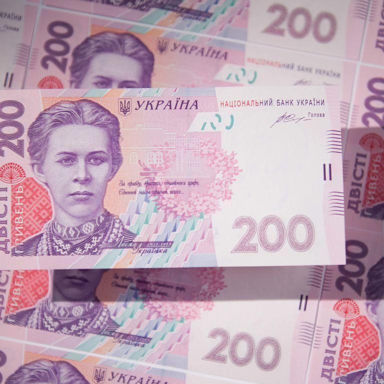 ВВП України продовжить падіння і може скоротитися на понад 5% - Нацбанк