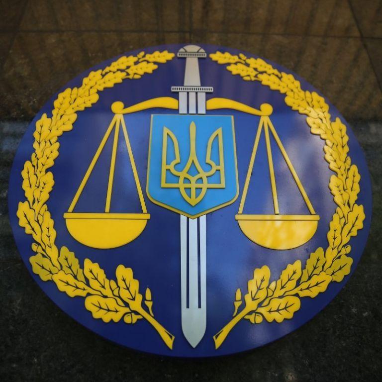 """Офис генпрокурора объявил подозрения задержанным """"вагнеровцам"""": среди них девять украинцев"""