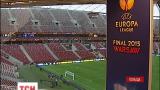 Уже завтра «Днепр» впервые сыграет в финале Лиги Европы
