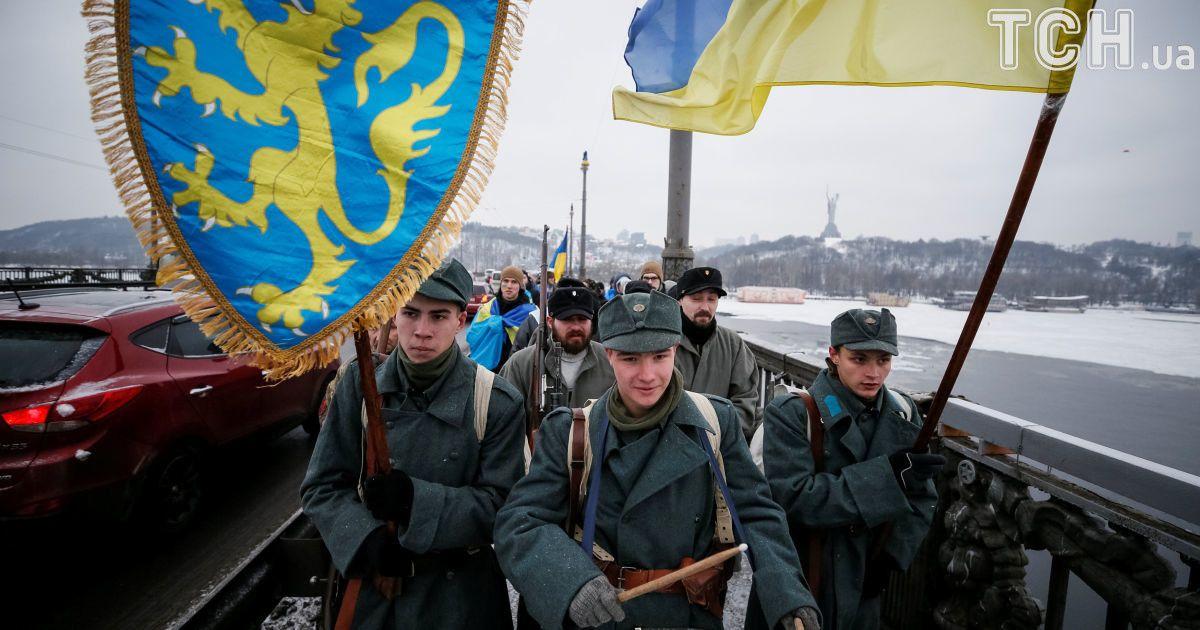 """""""Об'єднай береги Дніпра """"живим ланцюгом"""" Соборності"""" / © Reuters"""