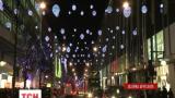 У Британії переддень Різдва традиційно є днем масового руху людей